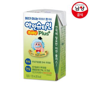 [아인슈타인] 아인슈타인 천연DHA 플러스 우유 120ml 24입