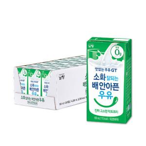 [맛있는우유GT] 락토프리 180ml 24입