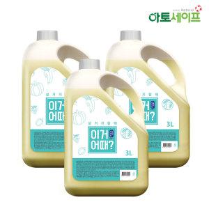 [아토세이프] 이거어때 주방세제 3L 3개/액체/세정제