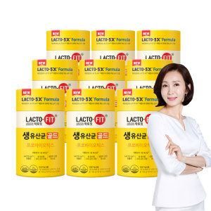 [종근당건강] 락토핏 생유산균 골드 5통 (250일분)