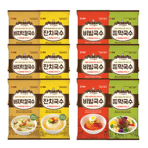 [샘표] 국수 9봉 골라담기+국수1봉 증정/비빔/막국수