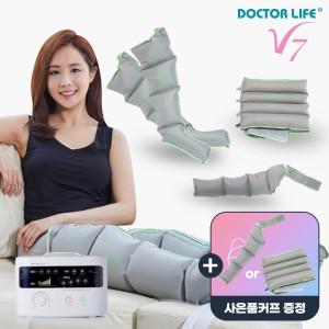 닥터라이프 V7 본체+다리(화이트)