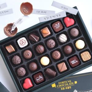 발렌타인데이 수제 초콜릿/선물/포장/초콜렛/생/다크