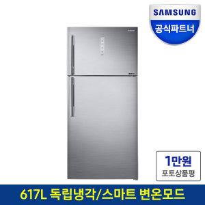 삼성 615리터 2도어 1등급 일반냉장고