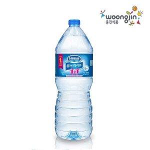 [네슬레] 네슬레 퓨어라이프 생수 2Lx12펫 먹는샘물 생수 물