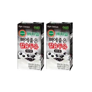[베지밀] 베지밀뼈에좋은칼슘검은콩두유190mlx48팩
