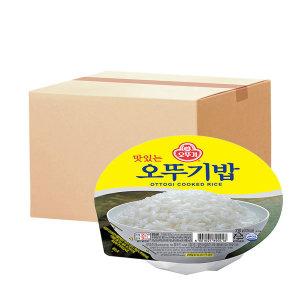 [오뚜기밥] 맛있는 오뚜기밥 210g 24개