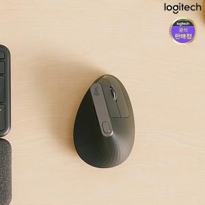 [로지텍] MX VERTICAL 인체공학 버티컬 마우스