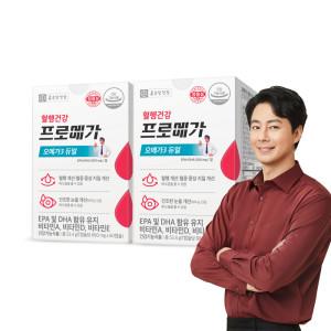 [종근당건강] 종근당건강 프로메가 오메가3 듀얼 2박스