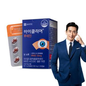 [종근당건강] 아이클리어 눈사랑 루테인 1박스 (1개월분)