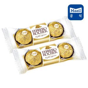 [페레로로쉐] T-3 5각/초콜릿