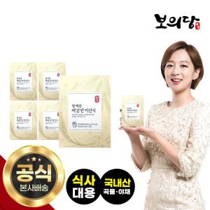 왕혜문 체감한끼선식 5박스+흔들컵 증정