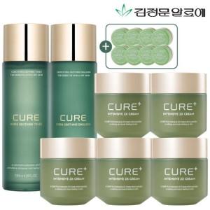 미리주문  최신상 알로에명가 김정문알로에 큐어크림2X