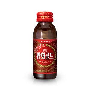 [광동] 쌍화골드 100ml x 20병/음료/음료수/쌍화차