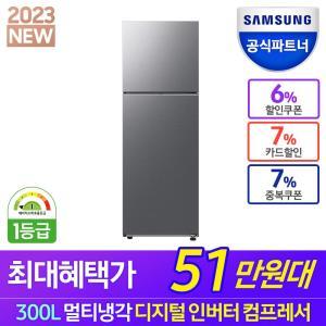 [삼성전자] 일반냉장고 RT32N503HS8 317리터 2도어 1등급 인증점S