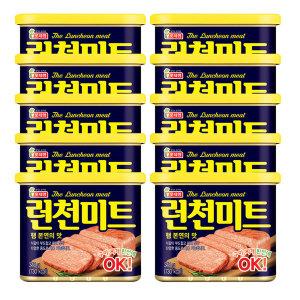 [롯데햄] 롯데 런천미트 340g x 10캔 / 햄통조림 햄