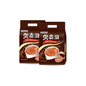 [네슬레] 핫쵸코 알뜰팩 1kg+1kg/초콜릿/코코아/핫초코