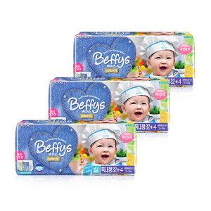 [베피스] 베피스 모션핏 팬티 기저귀 특대형 3팩 가성비 우수