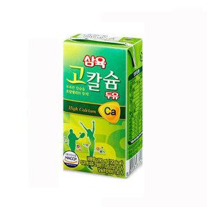 [삼육두유] 삼육두유 고칼슘두유 190ml 48팩 건강음료