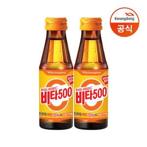 [광동] 비타500 100ml x 20병/음료수