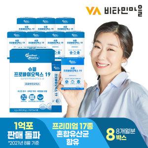 슈퍼 프로바이오틱스19 6박스(6개월분)