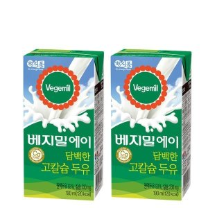 베지밀A 담백한 고칼슘 두유 190ml 48팩