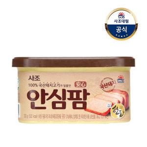 [사조해표] 사조 안심팜 200g x 8캔 /햄/통조림/반찬