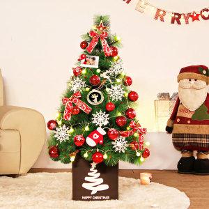 파인 크리스마스 트리 풀세트+전구포함