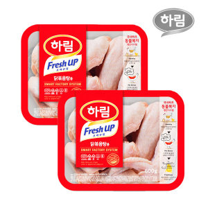 [하림] 하림 냉장 닭볶음탕용 600g 2봉 / 닭갈비 찜닭