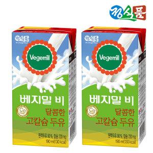 베지밀B 달콤한 고칼슘 두유 190mlx64팩
