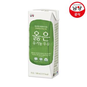 [남양] 남양 옳은 유기농 우유 180ml 48팩