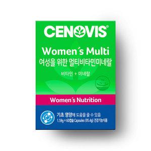 [세노비스] 여성 멀티비타민 (60캡슐/60일분)