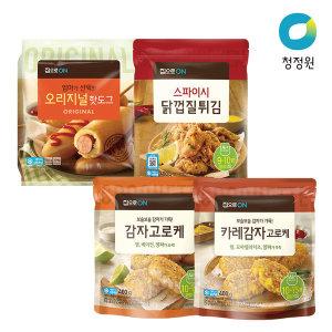 [청정원] 집으로ON 핫도그/고로케/닭껍질튀김 골라담기