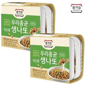 [종가집] 국산콩 우리종균 생나또 48g x 2입 x 23개
