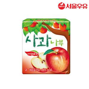 [서울우유] 서울우유 사과나무 150mlx24입