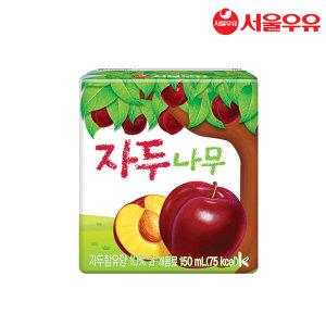 [서울우유] 서울우유 자두나무 150mlx24입