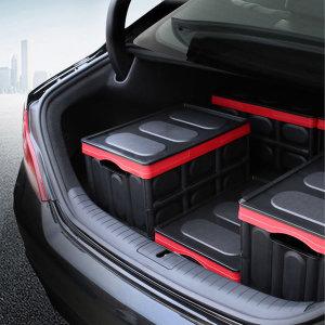 [엑스핏] 접이식 자동차 트렁크정리함 하드케이스M 용량 28리터