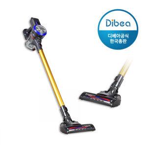 [디베아] 차이슨 D18플러스 무선청소기 한국 공식총판 정품 판매