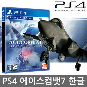 PS4 에이스컴뱃7  스카이즈 언노운 한글판 VR 대응