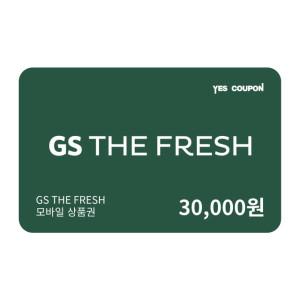 GS THE FRESH 금액권 3만원