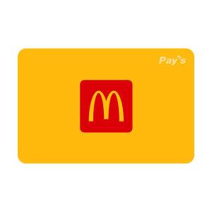 [맥도날드] 맥도날드 디지털 1만원권