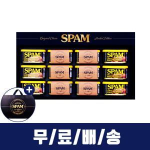 스팸 6호 선물세트/햄세트 스팸세트 명절 쇼핑백포함