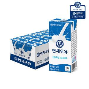 [연세우유] 연세 흰우유 190mlx24입