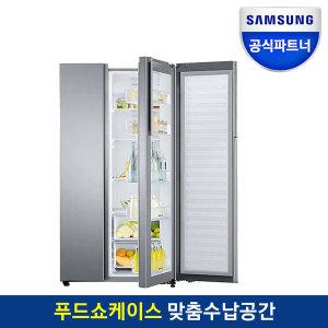 [삼성전자] 인증점 푸드쇼케이스 냉장고 RH81K80D0SA 맞춤수납