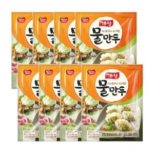 [동원에프앤비] 개성 물만두 500gx8봉 /냉동식품/간식/만두