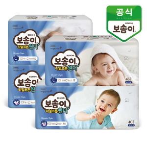 [보솜이] 리얼코튼 2팩 + 베이비케어 2팩