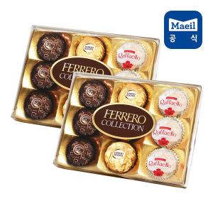 [페레로로쉐] 콜렉션 T-9 2각/초콜릿