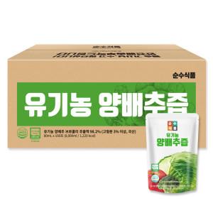 순수식품 유기농 양배추즙 100포 실속형