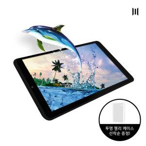 [엠피지오] 태블릿pc 레전드NEW8 (16G)블랙/IPS/5G WiFi