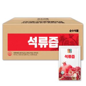 [순수식품] 석류즙 100포 실속형